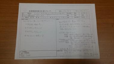 dsc_00381
